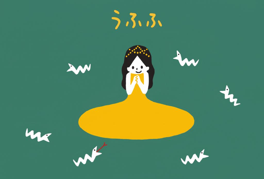 『うふふ』佐藤香苗 展
