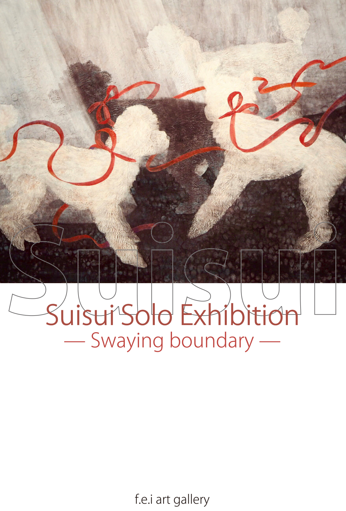 Suisui Solo Exhibition -Swaying boundary
