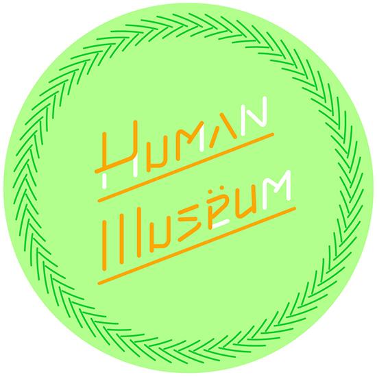 HM2018_logo