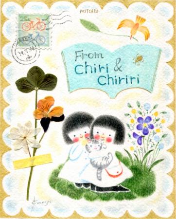 どいかや「チリとチリリからのお手紙」展