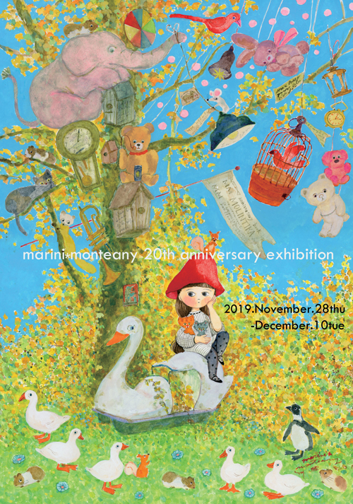 marini*monteany 20th anniversary exhibition