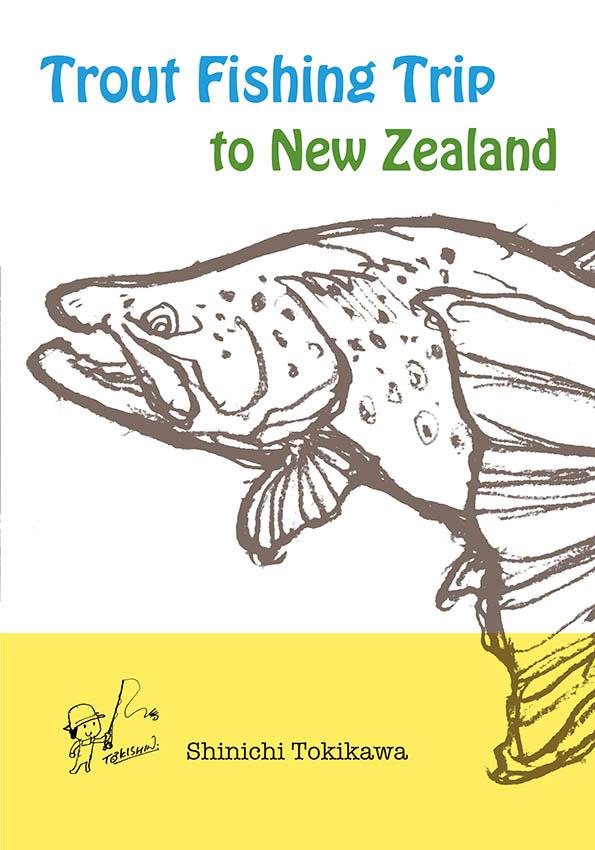 時川真一 個展『Trout Fishing Trip to New Zealand』