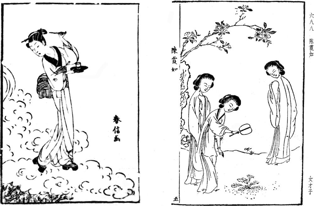 連載19_12_鈴木春信と中国版画