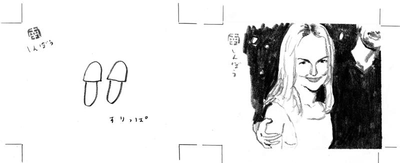 南伸坊画 「同じギャラで描いてます」2点いずれも『週刊朝日』連載イラスト