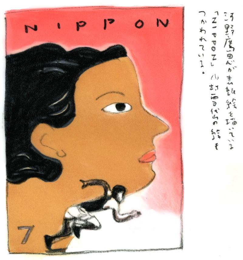 南伸坊画 河野鷹思による『NIPPON』表紙