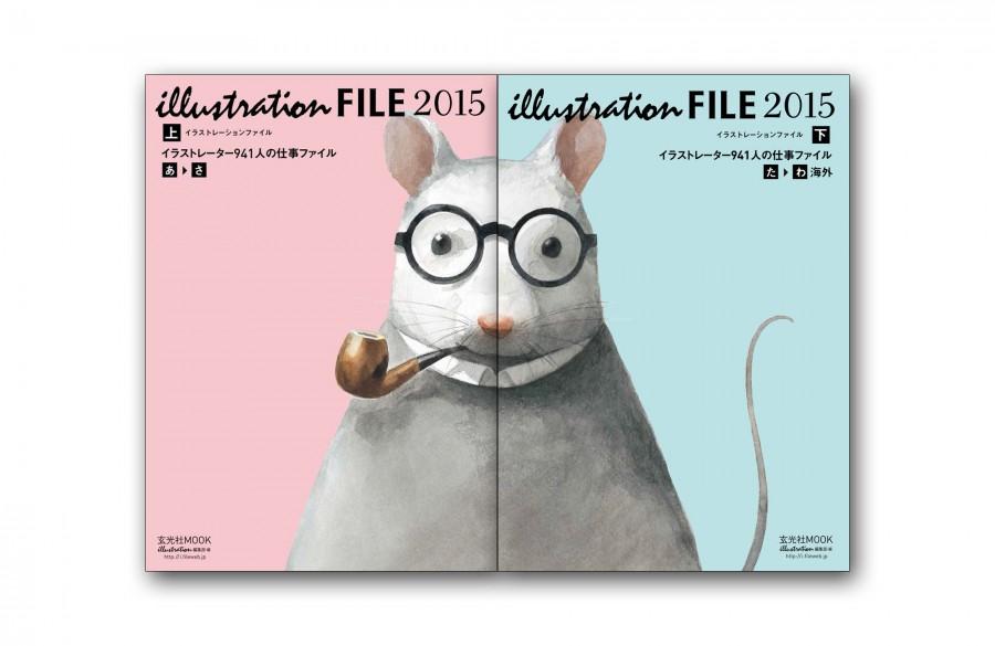 表紙イラストレーションは伊藤彰剛さん。
