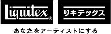 liquitex_logo