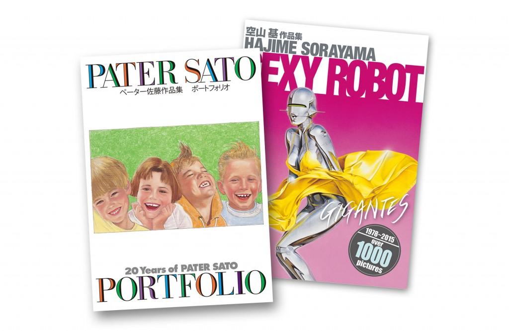 PORTFOLIO SEXYROBOT COVER
