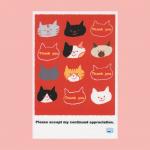 「リュリュのポストカード公募展 2015」 応募作品
