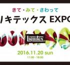 2016_liquitex_expo