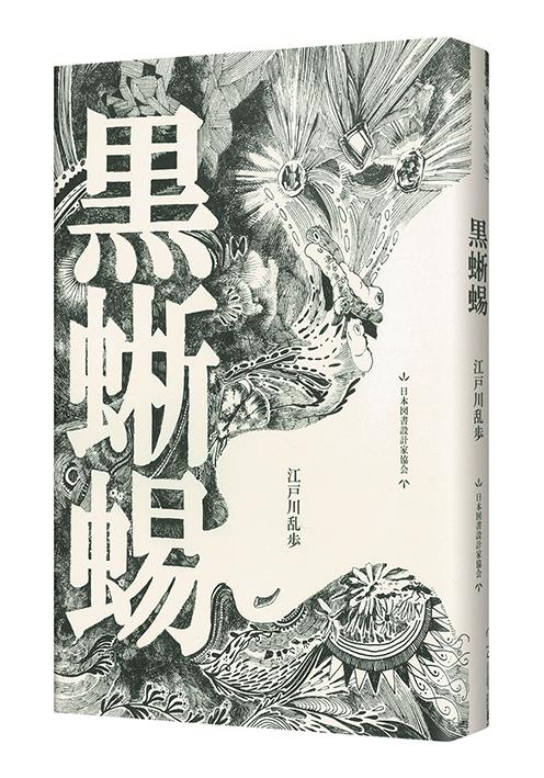 学生部門 金賞 サンガトウ・奥村菜々実さんの作品