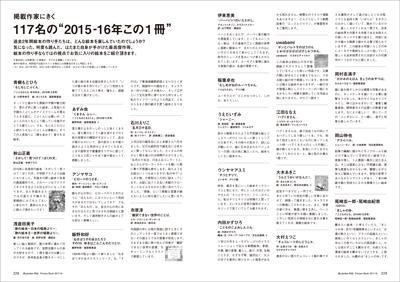 絵本のいま 2017-18 04