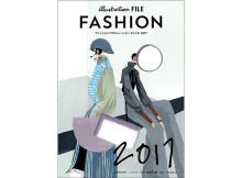 2017_fashionF_cover02