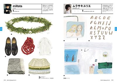 ファッションファイル2017_2