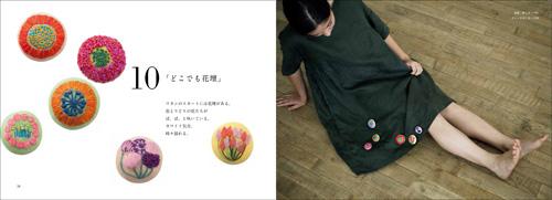 shisyup01-37_0922-15