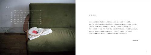 shisyup01-37_0922-2