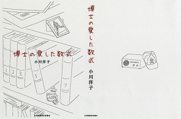 一般部門 銅賞 スズキタカノリ