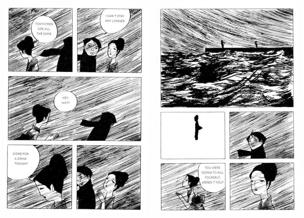 林静一「花さく港」(英語版/2014) オリジナル版は『ガロ』1969年5月号に掲載