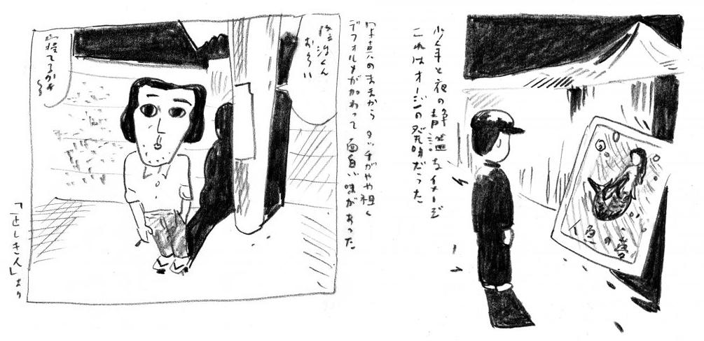 南伸坊画 安部慎一(左)と鈴木翁二(右)のヘタ模写