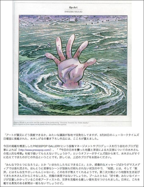 12-1_2_mizuki