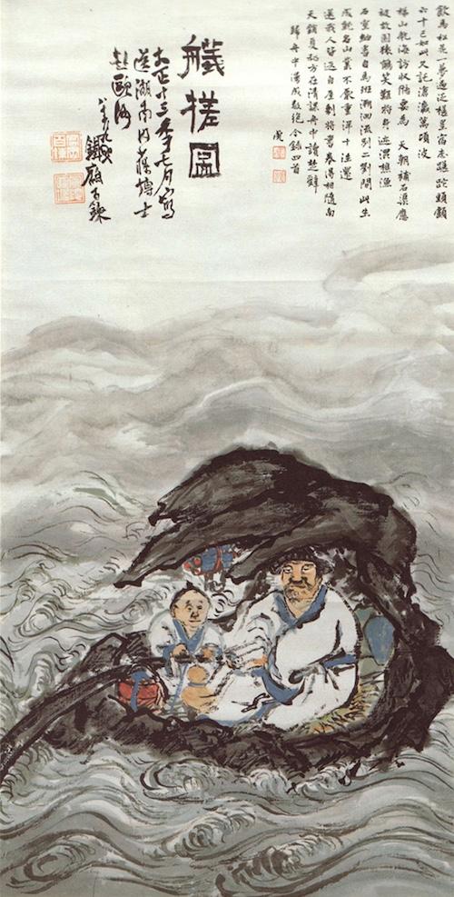 16-7富岡鉄斎-艤槎図