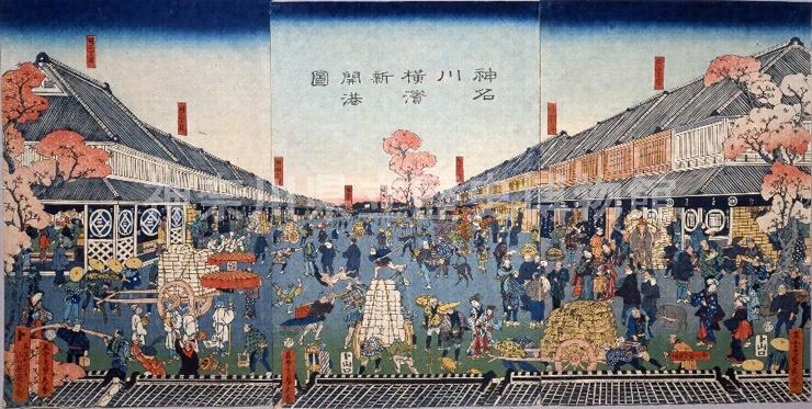連載19-09歌川貞秀「神名川横濱新開港圖」