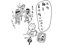 イラストレーターと著作権-02-アイキャッチ