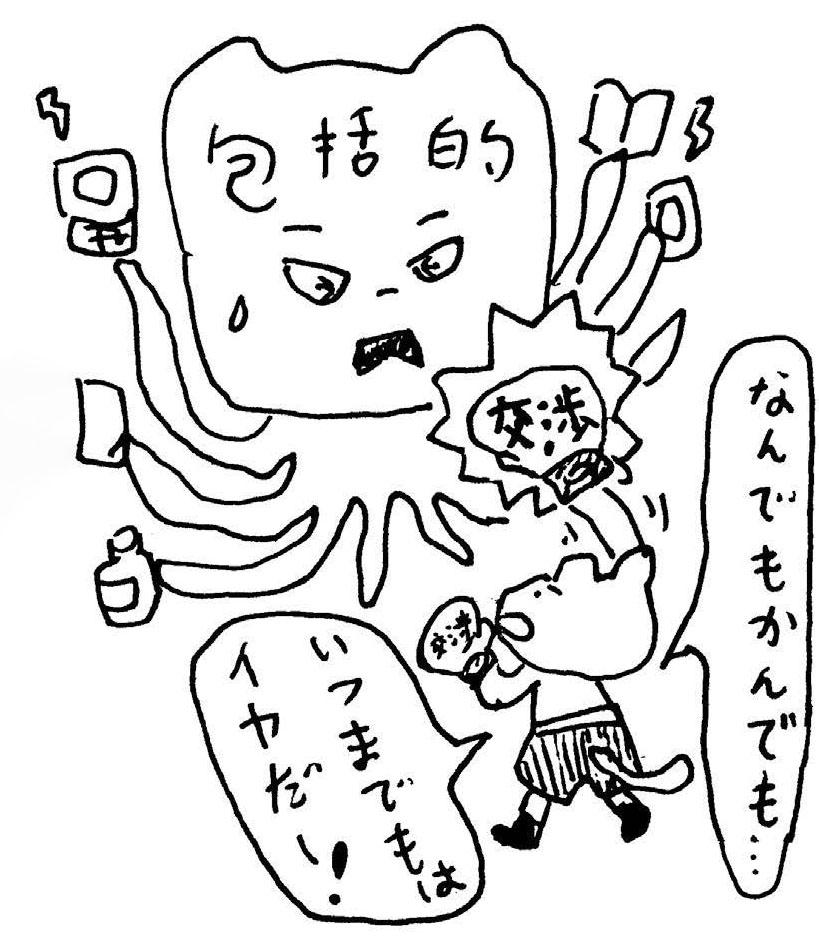 イラストレーターと著作権-03-02