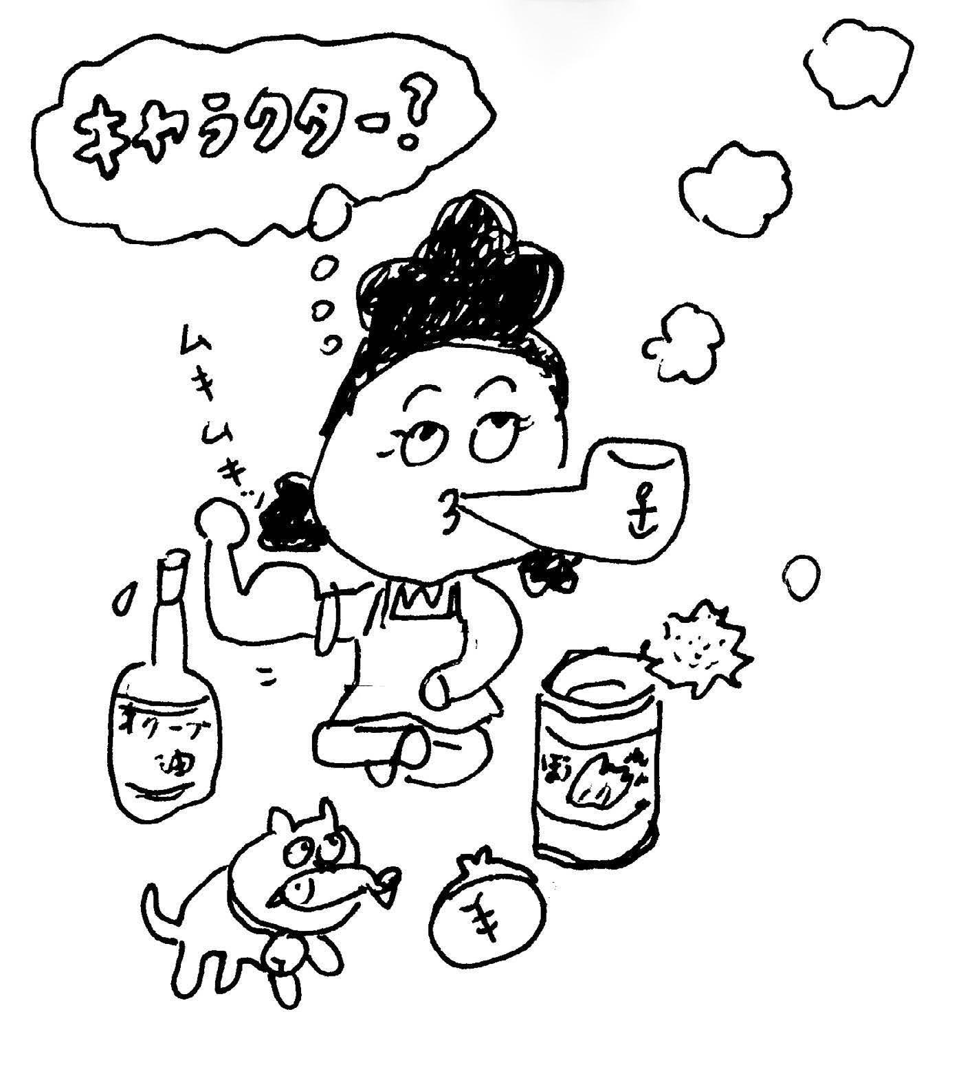 イラストレーターと著作権-05-01