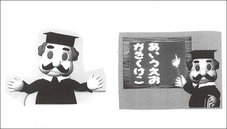 イラストレーターと著作権-06-02