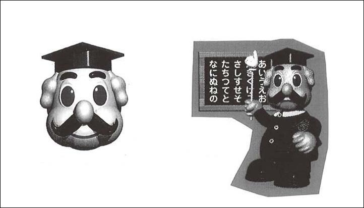 イラストレーターと著作権-06-03
