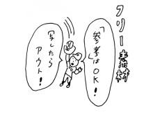イラストレーターと著作権-07-eyecatch