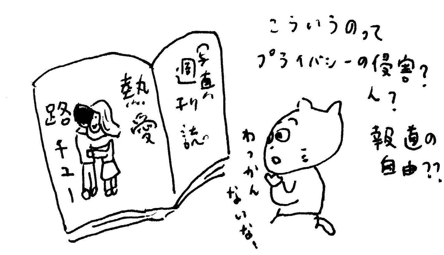 イラストレーターと著作権-08-01