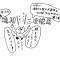 イラストレーターと著作権-11-eyecatch