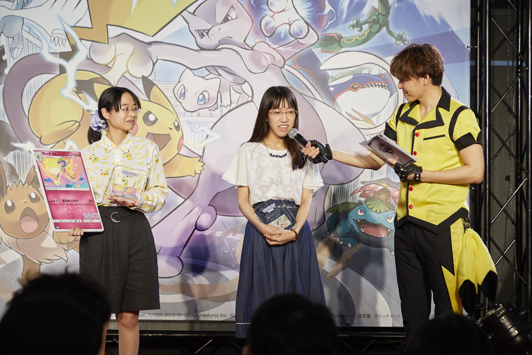 ポケモンカードゲーム2019-授賞式-2