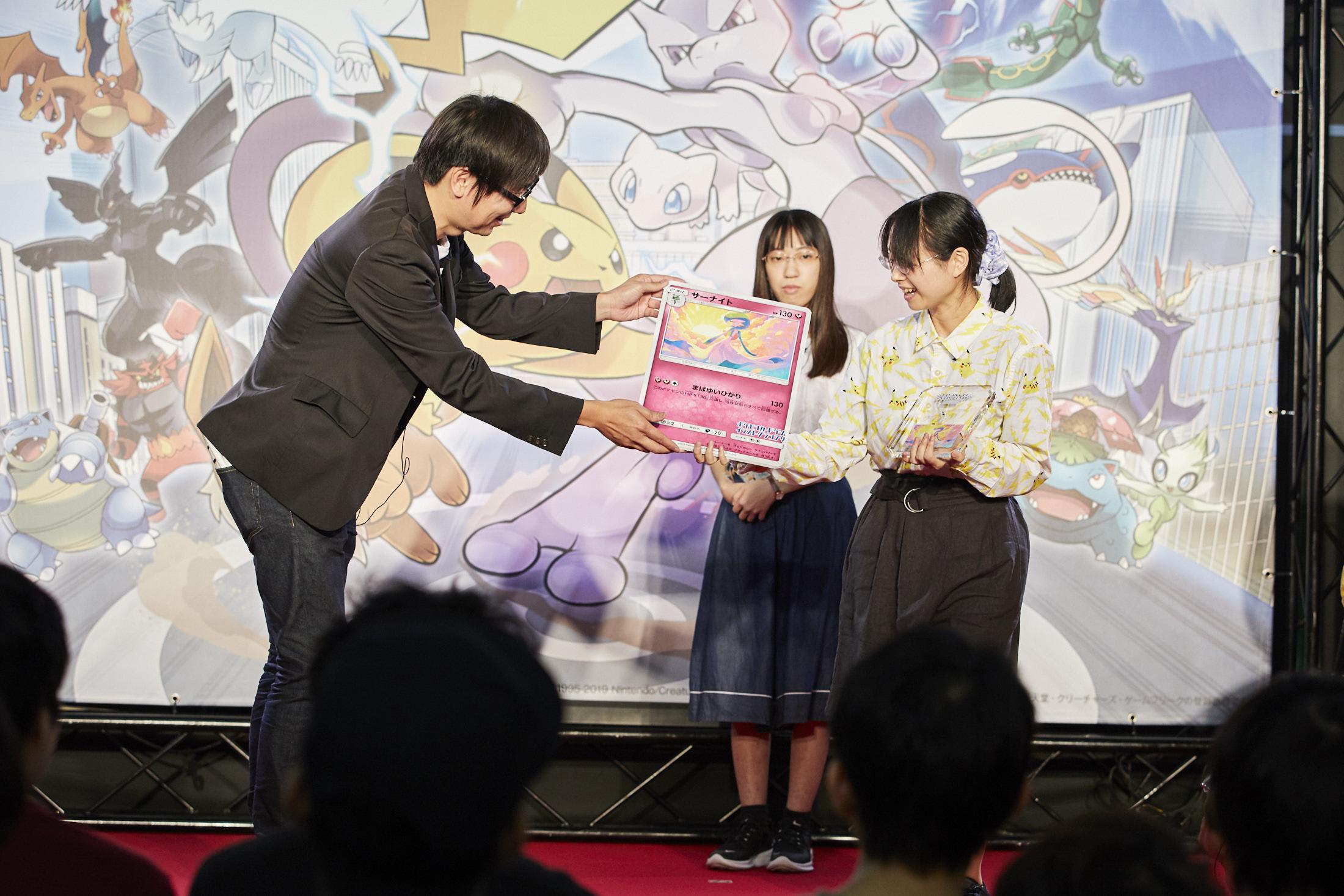 ポケモンカードゲーム2019-授賞式-3