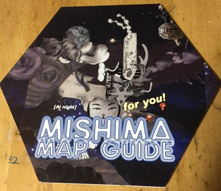ちばえん 『MISHIMA MAP GUIDE』