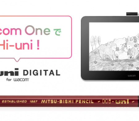 ももろ Hi-uni DIGITAL for Wacomのイメージ【wacom】