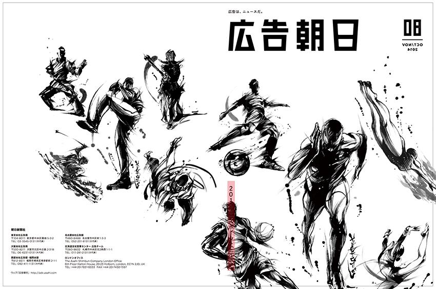 茂本ヒデキチの画像 p1_24