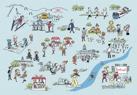 名寄市総合計画市民向け冊子 プロジェクトイラストマップ キムラ