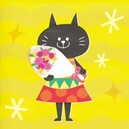 ゼリービーンズ HAPPY BIRTHDAY!(CAT)